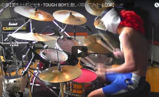 【演奏】16万回再生!ネットで話題のドラマーダイナ四さんの北斗の拳でもドラムの凄テク炸裂だ!