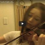 【演奏】数々のアーティストとも共演する、ネットで話題の美人ヴァイオリニスト の演奏が実は一番ヤバかった!