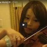 【演奏】37万回再生!実力派の美人ヴァイオリニストのアラジンが繊細で癒されると話題に!