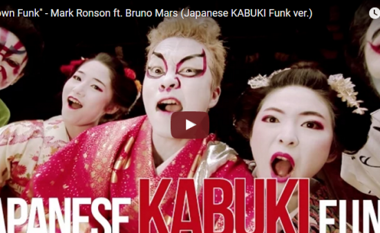 マーク・ロンソンの大ヒット曲「Uptown Funk ft」を歌舞伎風にカバーをした動画がネットで話題!