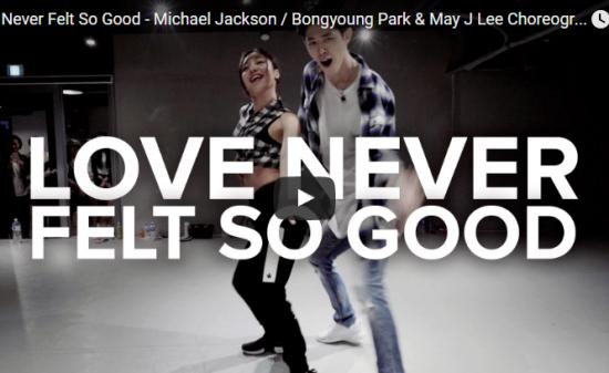 【ダンス】91万回再生!韓国人気ダンサーMay J Leeのデュエットダンスは開始4秒から熱い歓声が!