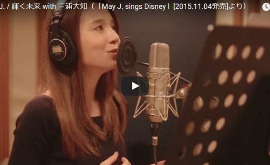 【歌】44万回再生!三浦大知とMay Jがコラボで歌うディズニーの輝く未来の歌が見事な愛のハーモニーで癒し♪