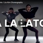 【ダンス】 1908万回再生!Lia KimのLa La Latchがあらゆる動きが凝縮してセンス炸裂のダンス!
