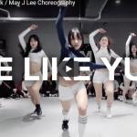 【ダンス】395万回再生!May J Lee振付のJay ParkのMe Like Yuhが爽やかにかっこいい振付!