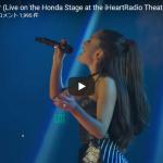 【歌】370万回再生!Ariana GrandeのLove Me Harderのライブに観客は酔いしれ会場は大声援に包まれる!