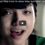 【歌】三浦大知のKeep It Goin' Onは1分19秒の動画だがスロービートで歌い踊り見事に魅せる!