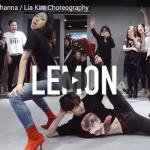 【ダンス】151万回再生!Lia KimがN.E.R.Dのヒット曲Lemonを抜群のセンスで振付し踊る!