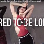 【ダンス】71万回再生!Lia KimがScared To Be Lonelyで見事なデュエットダンスで魅せる!