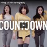 【ダンス】116万回再生!May J Lee振付のビヨンセのCountdownがセンス溢れる女性的な振りで魅了!