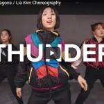 【ダンス】367万回再生!Lia Kimがイマジン・ドラゴンズのThunderでセンス抜群の振りで魅了!