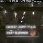 【ダンス】11万回再生!東京ゲゲゲイのMIKEYがEn Dance Studio 横浜校でキレキレダンスで魅了!