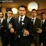 【ダンス】680万回再生!須藤元気率いるWORLD ORDERが居酒屋でBOY MEETS GIRLで踊る!