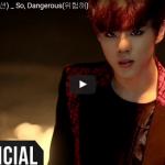 【ダンス】236万回再生!UP10TIONのMV「So, Dangerous」が圧巻のパフォーマンスでネット上で話題に!