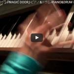 【演奏】2万回再生!一人2役でピアノとドラム演奏でネットで流行り、プロデビューした彼の演奏が凄い!