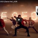 【ダンス】55万人が熱くなった!韓国の新人アイドル「UNIQ」のダンスが切れっ切れで痺れる♪