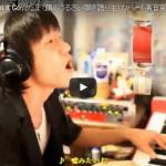 【ソング】顔がうるさいニコ動の住人がアナ雪のLet it Goを歌うとこうなった!