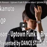 【ダンス】数多くのアーティストの振付けをし世界で活躍してるShingoOkamotoのレッスンも凄!