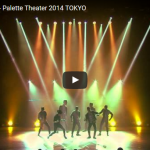 【ダンス】世界で活躍するshi**tkingzs×Quick Crewのダンスショーが一流過ぎる件!