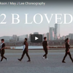 【ダンス】韓国人気ダンサーMayJLeeが振付し本人が踊るジャネットの曲がキレも雰囲気もセンスも抜群