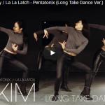 【ダンス】韓国人気ダンサーMayJLee出演のペンタトニックス曲のガールズダンスが雰囲気切れ味抜群!