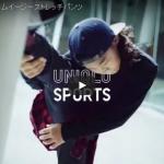 【ダンス】世界中が注目する10代のブレイクダンサー西田翔星君のユニクロのCMが超センス良すぎてビビる