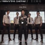 【ダンス】37万回再生!韓国の人気ダンサーLia Kimの男性4人とのスローダンスがお洒落に決まる!