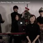 【歌】63万回再生!グース ハウスが歌うJackson 5の名曲のクリスマスソングが静かに心を幸せにする