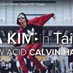 【ダンス】152万回再生!韓国人気ダンサーLia Kimが街中で踊るアニメーションダンスが超凄い!