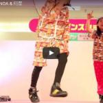 【ダンス】世界が注目する10代ブレイクダンサー西田翔星君のキッズダンスショーの次元が高くてビビるぜ!