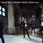 【ダンス】139万回再生!三浦大知のGood Signショートバージョンも移動しながら踊るダンスが圧巻
