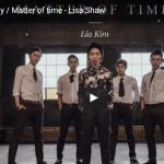 【ダンス】38万回再生!韓国人気ダンサーLia Kimのスローな曲で踊る踊りが独創的で素晴らしい!
