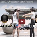 【ダンス】世界で活躍するLia KimとHIPHOPのWillDaBeastのコラボダンスがヤバ!凄!