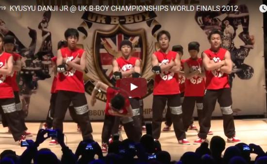 【ダンス】48万回再生!中高生がメンバーの九州男児.jr出演の世界大会のダンスが異次元過ぎる展開に!