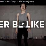 【ダンス】108万回再生!韓国人気ダンサーMay J Leeのflumeで踊るハイレベルなダンスに魅了!