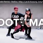 【ダンス】1265万回再生!韓国人気ダンサーMay J Leeのファンキーなコラボダンスがイケてる!