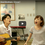 【歌】36万回再生!グース ハウスが歌う三代目JSBのTYUSEIをアコギ1本で見事にノレるカバーに!