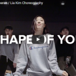 【ダンス】642万回再生!韓国人気ダンサーLia Kimのしなやかで大きくビート感ある振付が踊手も魅了!