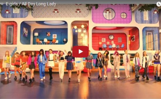 【ダンス】514万回再生!e-girlsのAll Day Long Ladyがお洒落にハイレベルダンス炸裂!