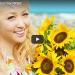 【ダンス】713万回再生!E-girlsのE.G. summer RIDERがポップでキラキラ楽しいMV♪