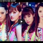 【ダンス】1816万回再生!e-girlsのDANCE WITH ME NOW!はハイセンスダンス大爆発!