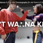 【ダンス】334万回再生!韓国人気ダンサーLia Kimのコミカルでストーリー性ある振りもセンス抜群♪