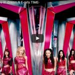 【ダンス】2026万回再生!e-girlsのMove It!は見事に熱くさせるパフォーマンスとダンス!