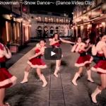 【ダンス】195万回再生!e-girlsのMr.Snowmanは彼女らの見事なハイレベルダンス炸裂!