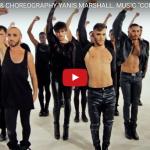 【ダンス】104万回再生!お姉系ダンスで世界でヒットしたヤニス・マーシャルがセクシーメンズを引連れ踊る!