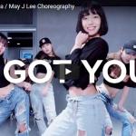 【ダンス】552万回再生!韓国人気ダンサーMay J Leeがベベ・レクサの曲で爽やかにリズミカルに踊る♪