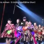 【ダンス】264万回再生!e-girlsも出演の伝説の円形ライブ One Two Threeの曲が心も熱く踊る♪