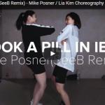 【ダンス】301万回再生!韓国人気ダンサーLia Kimがマイク・ポズナーの曲でパワフルにリズミカルに踊る!
