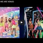 【ダンス】1045万回再生!e-girlsのSF的に魅せるE.G. Anthemは振付構成もダンスも最高!