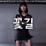 【ダンス】47万回再生!韓国人気ダンサーMay J Leeがソロで踊るスローなバラードが見事にダンスで魅せる!
