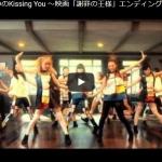 【ダンス】439万回再生!e-girlsの映画 謝罪の王様のEDテーマが振付センス抜群で見事なダンスを踊る♪